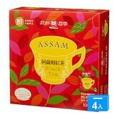 天仁阿薩姆紅茶防潮包2G*100*4【愛買】