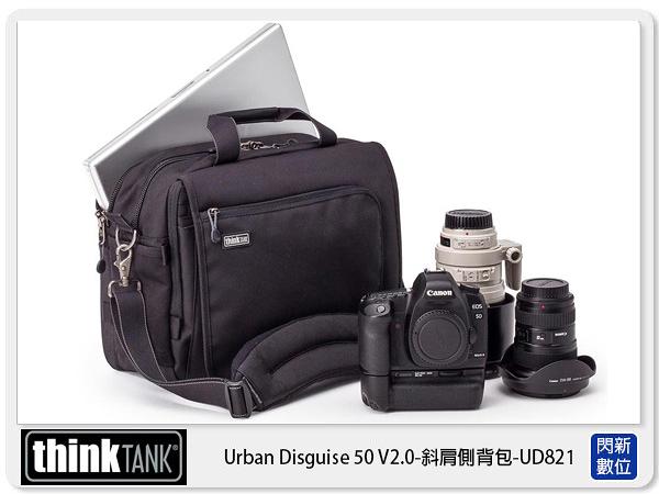 【分期0利率】thinkTank 創意坦克 UD821 Urban Disguise 50 Pro V2.0 單肩側背包