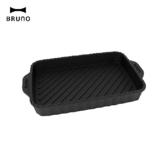 BRUNO BHK135-L BHK135 MINI 鑄鐵長盤 烤盤 鑄鐵盤 長盤 公司貨