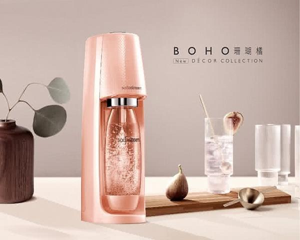 Sodastream ◆SPIRIT◆ 時尚風自動扣瓶氣泡水機Spirit-珊瑚橘