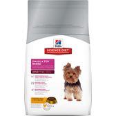 【寵物王國】希爾思-小型及迷你犬/成犬1-6歲(雞肉與米)1.5kg