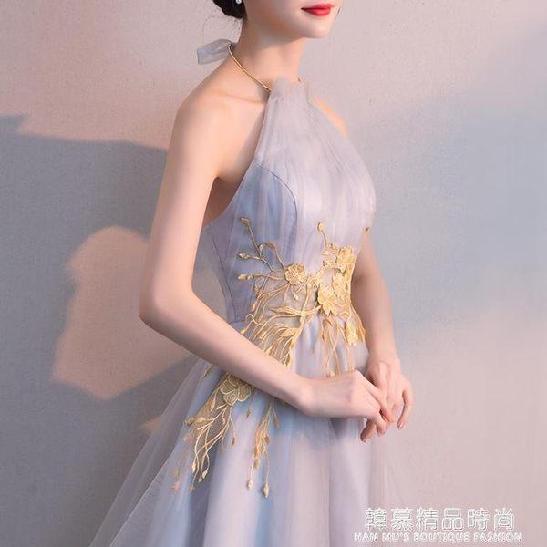 派對小禮服女2019新款洋裝宴會名媛小香風性感短款聚會顯瘦連身裙
