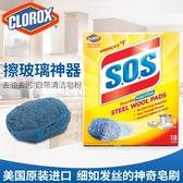 美國進口鋼絲球不掉絲廚房不銹鋼清潔球家用刷鍋鐵絲球洗碗剛絲球 深藏blue