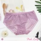 性感透膚蕾絲內褲 沁紫甜心 中低腰內褲8128-Pink Lady