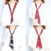 小絲巾襯衫絲帶女士百搭細窄腰帶裝飾方巾冬長條領帶飄帶韓國領巾   芊惠衣屋