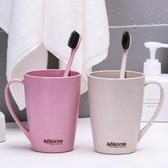 簡約刷牙簌口杯洗漱套裝學生用品宿舍創意小麥秸稈水杯女韓版牙缸