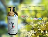 AiLeiYi 有機洋甘菊天然潤膚沐浴精淨天然修護洗髮精戀各1000ml 瓶可混搭