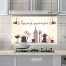 廚房壁貼 防油 防水【 紅酒杯】貼紙 防油貼【A5110】