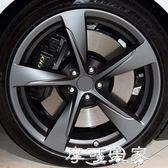 19寸捷豹輪轂 捷豹XFL XJL XE XK F-PACE F-TYPE汽車改裝輪圈胎齡 igo摩可美家