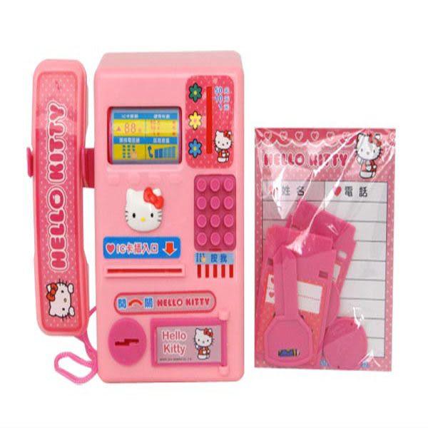 【888便利購】Hello Kitty 公共電話機(附代幣)(ST)(授權)