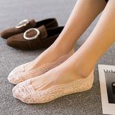 【五雙裝】蕾絲花邊船襪女薄低幫硅膠襪子女 SMY12917【123休閒館】全館滿千現9折