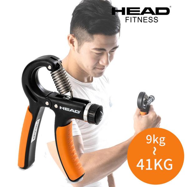 HEAD海德 專業調節握力器20-90lb(單支裝) WELLCOME好吉康