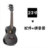 安德魯黑色啞光桃花心23吋ukulele樂器(配件+調音器 -6010)-炫彩腳丫折扣店
