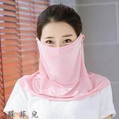 冰絲頭巾女夏季防曬面罩騎行脖套護頸面巾自行車遮陽護臉圍脖口罩