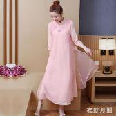 中大尺碼 中大尺碼中國風洋裝大碼中國風寬松顯瘦中長裙 WD2876【衣好月圓】