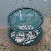 捕魚工具自動手拋漁網魚具用品捕魚網魚籠蝦籠魚網抓撲魚神器網兜  igo 范思蓮恩