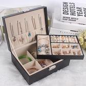 (低價衝量)首飾盒帶鎖雙層首飾盒公主歐式韓國木質飾品耳環首飾簡約耳釘戒指收納盒
