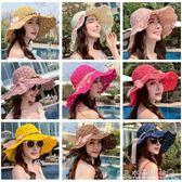 草帽女夏天沙灘帽子海邊度假遮陽防曬帽休閒花朵大檐可折疊太陽帽 水晶鞋坊