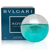 BVLGARI 寶格麗 活力海洋能量男性淡香水 50ml