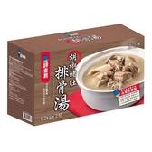 鮮煮藝 冷凍胡椒豬肚排骨湯 1.2公斤 X 2包