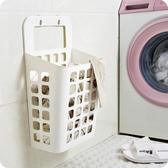髒衣籃壁掛式塑料髒衣籃 家用洗衣籃衣服收納筐髒衣簍髒衣服籃子jy