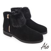 A.S.O 夢幻主義 異材質拼接毛球裝飾靴