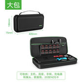 switch收納包通用任天堂收納套 硬殼ns保護包nintendo配件收納盒子便攜手拿switch保護套 大包