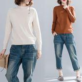 秋冬季文藝范寬鬆大尺碼純色顯瘦排扣 高領打底套頭長袖針織毛衣 618降價