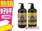 日本 熊野 DEVE 馬油洗髮精 / 馬油潤絲精 480ML◐香水綁馬尾◐