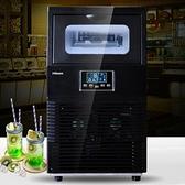 製冰機 惠康制冰機商用家用奶茶店40kg全自動小型大型快速制作方冰塊機器QM 圖拉斯3C百貨