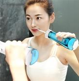 沖牙器-電動便攜式智慧洗牙器牙結石家用口腔牙齒牙縫水牙線潔牙機【全館免運】