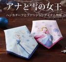 冰雪奇緣 高質感絲巾 日本製 100% 棉質 該該貝比日本精品 ☆