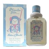 Givenchy Ptisenbon 小熊寶寶雪寶貝淡香水 50ml