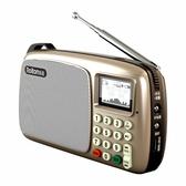 Rolton/樂廷 T303收音機老人便攜式老年迷你fm廣播半導體可充電