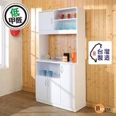 收納櫃 四斗櫃 Buyjm低甲醛居家雙層高廚房櫃/電器櫃/收納櫃 B-CH-DR016WH