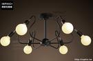 INPHIC- 現代簡約餐廳吸頂燈北歐韓式時尚創意客廳臥室服飾店吸頂燈_S197C