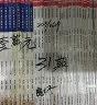 二手書R2YBb《中國冷凍空調雜誌 7~47》31本