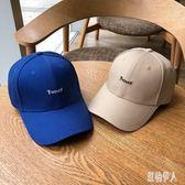 棒球帽遮陽 韓版百搭藍色鴨舌帽帽子男潮春夏休閒遮陽防曬棒球帽 LJ2239『紅袖伊人』