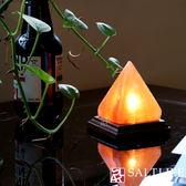 【鹽夢工場】創意造型鹽燈-USB金字塔