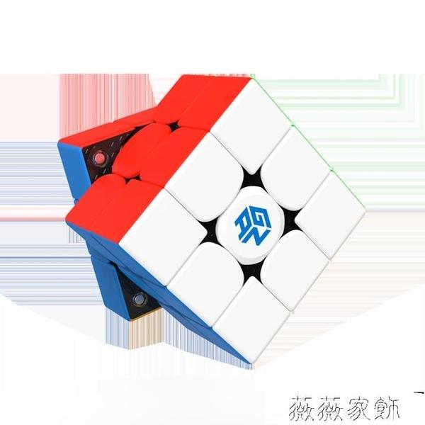 魔方 GAN356XS魔方三階磁力版菲神專業比賽專用全套裝順滑限量益智玩具 薇薇