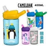 美國CamelBak eddy+冬季限量款兒童吸管運動水瓶 400ml 水瓶 兒童水瓶