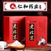【新年鉅惠】老北京睡眠足貼艾草生姜足貼腳貼艾葉足底貼男女通用