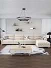 沙發北歐布藝沙發組合現代小戶型客廳整裝轉角科技布沙發貴妃乳膠沙發 【現貨快出】YJT