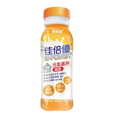 (加贈四罐) 維維樂佳倍優元氣高鈣減甜升級配方(減甜) 237ml*1箱   *維康*