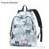 後背包-Forever cultivate印花雙肩包女韓版 休閒背包校園高中學生書包女 多麗絲