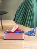 新款踩腳自動鞋套機 套鞋機多色可選辦公居家一次性鞋套配用裝置 秋季新品