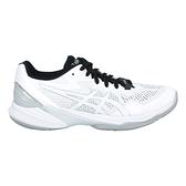 ASICS SKY ELITE FF 2 特定-男排羽球鞋(免運 訓練 亞瑟士≡體院≡ 1051A064-101