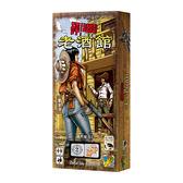 『高雄龐奇桌遊』 砰 骰子版 老酒館擴充 BANG THE DICE GAME OLD SALOON 繁體中文版