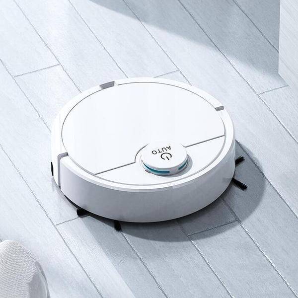 【微婭推薦】掃地機器人掃吸拖三合一吸塵器懶家用智能全自動一體【618特惠】