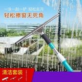 擦玻璃神器家用玻璃刮子清潔器擦窗器刮水器地刮伸縮桿搽玻璃刮刀-ifashion